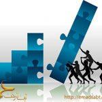 ثبت موسسه غیر تجاری