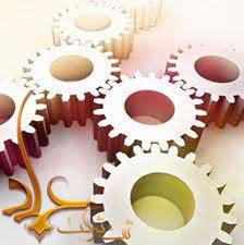 ثبت طرح صنعتی